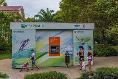 I've never seen something like this before, a super-sized stand alone ATM in the middle of a park