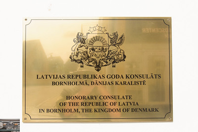 I suppose this means I made a very short side trip into the Republic of Latvia