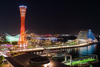 Kobe Japan 13-15 May 2018