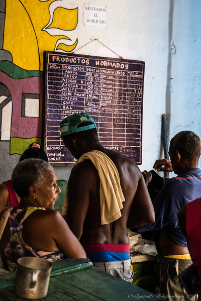 Ration prices on the board - for locals only