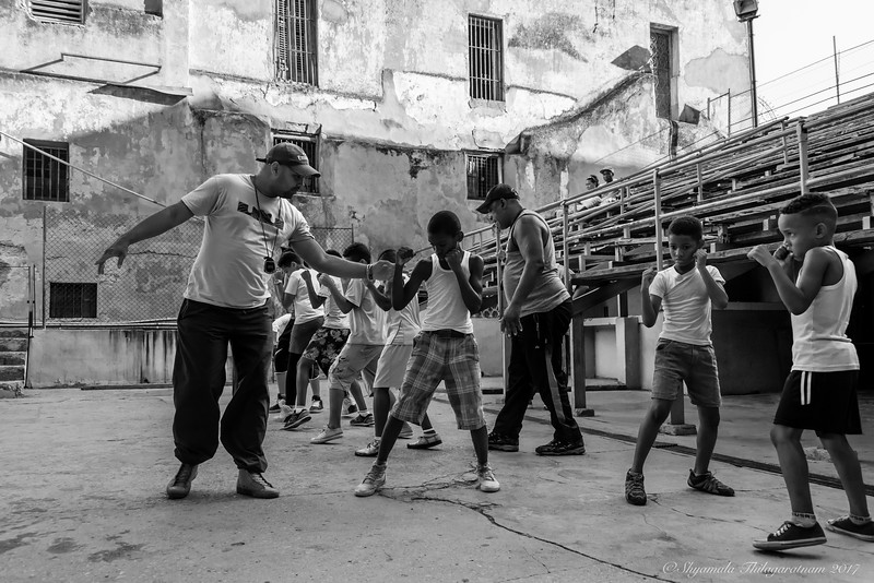 The Rafael Trejo Boxing Gym, Havana