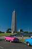 "Revolution Square. After the Cuban Revolution (1959), it was renamed ""Plaza de la Revolución"" or ""Revolution Square."" An elevator allows access the top of the memorial, at 109 m one of the tallest points in the city."
