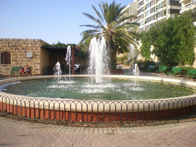 Independence Gardens