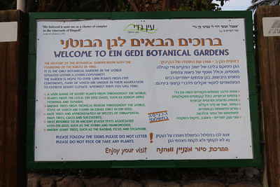 Information sign - the Botanical Garden at kibbutz Ein Gedi
