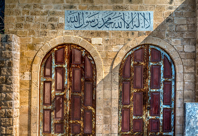 Doorway in Old Jaffa with Arabic writing