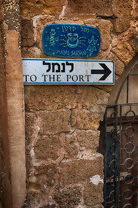 Sign pointing to the Old Portr of Jaffa