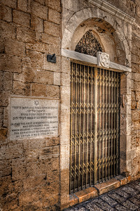 Doorway of the first Jewish hostel in Jaffa