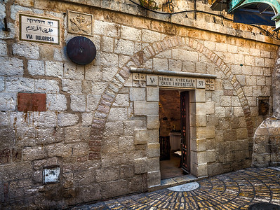 Station five of the Via Dolorosa in the Old City of Jerusalem
