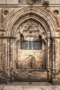 Arch and Arabic plaque in Old Jerusalem