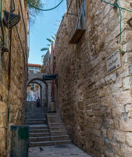Al-Bayariq street in Old Jerusalem