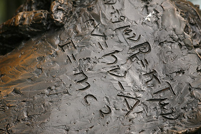 The most powerful equations  Engraved as though written on the papers held in the statue's left hand of Einstein are three equations, summarising three of Einstein's important scientific advances:  The photoelectric effect  The theory of general relativity  The equivalence of energy and matter
