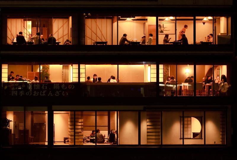 Gion restaurants at night, Kyoto.