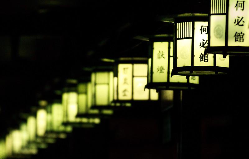 Shijo dori, Kyoto.