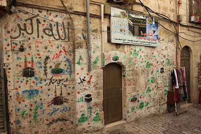 Muslim Haj (Pilgrimage) painting in the Old City of Jerusalem Muslim's Quarter