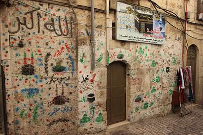 Muslim Haj (Pilgrimage) painting in the Old City of Jerusalem Muslim's Quarter