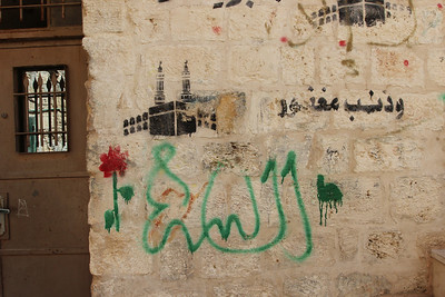 Palestinian wall paintings in The Old City of Jerusalem's Muslim Quarter
