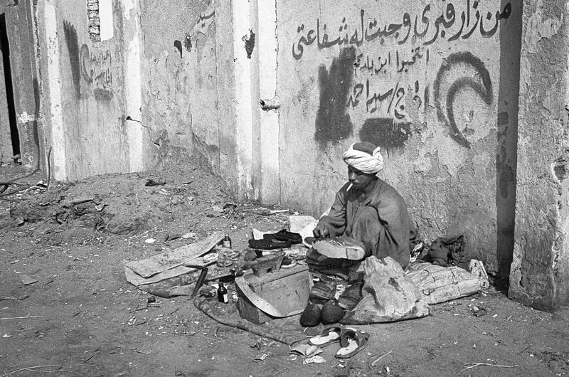 Egypt (1993)