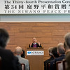 Bishop Dr. Munib Younan delivers an address after accepting the Niwano Peace Prize from the Rev. Nichiko Niwano during a ceremony Thursday morning 27 July, 2017 in Tokyo Japan. Photo by Ben Gray / ELCJHL