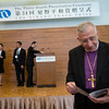 Bishop Dr. Munib Younan looks through the program before a ceremony where he accepted the Niwano Peace Prize from the Rev. Nichiko Niwano on Thursday morning 27 July, 2017 in Tokyo Japan. Photo by Ben Gray / ELCJHL
