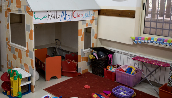Al-Mahaba Nursery 2017