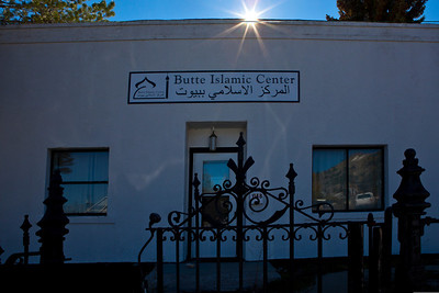 Butte Islamic Center_6043