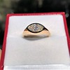 1.02ct Marquise Cut Diamond Ring GIA E VS2 1