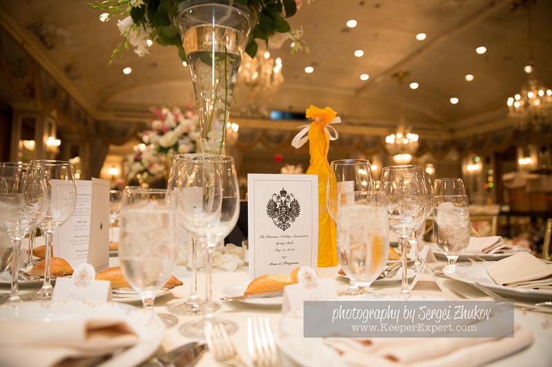 Russian Nobility Ball 2013-0033