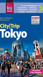 In Februar 2015 the new Reise Know-How CityTrip Tokyo is using 1 of my photos