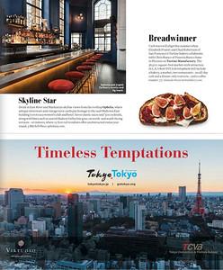 Tokyo City: Tourist Promotion Department