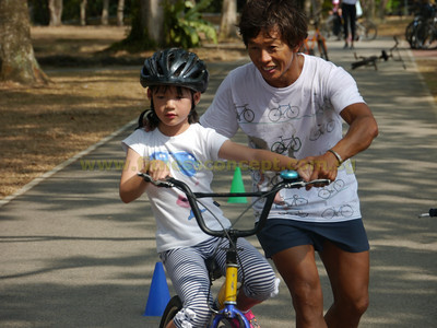 Cycling- Teaching Kids To Ride