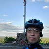 At Washington Rock State Park in Greenbrook, NJ