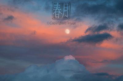 SMug-AZ-FullMoon-dusk_5283better