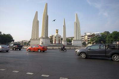 Památník demokracie