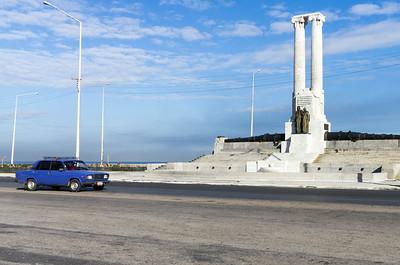Památník obětem USS Maine