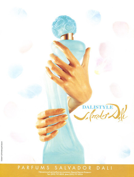 SALVADOR DALI Dalistyle 2002-2003 Russia 'Parfums Salvador Dali'