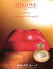 SALVADOR DALI Itislove 2008 United Arab Emirates (Gazzaz department stores) <br /> 'The art of perfume'