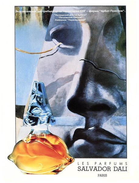SALVADOR DALI Les Parfums 1994-1995 Russia