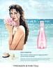DAVIDOFF Cool Water Sea Rose 2013 Russia (Rive Gauche stores) <br /> 'Ваш подарок - Премьера в Рив Гош'