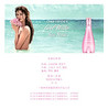 DAVIDOFF Cool Water Sea Rose 2013 Hong Kong (format 15 x 15 cm) - text in Chinese<br /> MODEL: Diana Moldovan, PHOTO: Enrique Badulescu edit