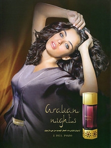 Arabian Nights + The Desert Flower Collection