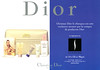 J'Adore DIOR sample in a complimentary product kit 2003 Spain (Sephora stores) promo card 21 x 15 cm