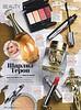 DIOR J'adore - Diverse 2017 Russia (advertoriaal Cosmopolitan) 'Шарлиз Терон'