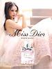 Miss DIOR Blooming Boquet 2014 France 'La nouvelle fraîcheur Miss Dior'