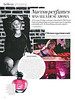 DIOR Poison Girl 2016 Spain (advertorial Woman) 'Nuevos perfumes más allá de su aroma'