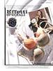 DIPTYQUE Eau des Sens 2016 Italy (advertorial Grazia) 'Effetti speciali' PHOTO: Lucio Convertini