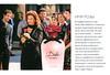 DOLCE & GABBANA Dolce Rosa Excelsa 2016 Russia half page (advertorial Караван Историй) 'Имя розы'