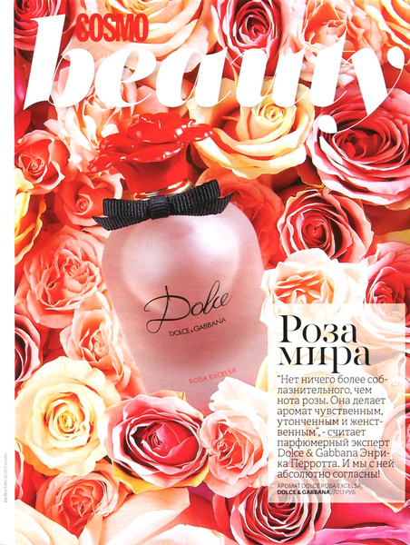 2a1615e7 DOLCE & GABBANA Dolce Rosa Excelsa 2016 Russia (advertorial Cosmopolian)  'Роза мира'