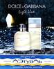 DOLCE & GABBANA Light Blue + Light Blue pour Homme 2012 Russia (L'Étoile stores) handbag size format