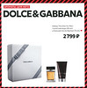 DOLCE & GABBANA The One for Men 2014 Russia (Île de Beauté stores) format 12 x 12 cm 'Ароматы для него'
