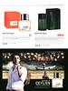 ADOLFO DOMÍNGUEZ Viaje a Ceylán - Diverse 2015 Spain <br /> 'Un viaje. Una pasión. Un perfume. - El nuevo perfume masculino'